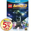 【中古】Wii U LEGO バットマン3 ザ・ゲーム ゴッサムから宇宙へ