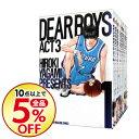 【中古】DEAR BOYS −ACT3− <全21巻セット> / 八神ひろき(コミックセット)