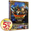 【中古】ドラゴンクエストヒーローズ 闇竜と世界樹の城 PS4/PS3 両対応版 英雄の書 / Vジャンプ編集部