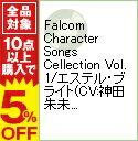 游戏音乐 - 【中古】Falcom Character Songs Cellection Vol.1/エステル・ブライト(CV:神田朱未) / 神田朱未