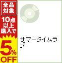 【中古】【CD+DVD】サマータイムラブ 初回限定盤 / Shiggy Jr.