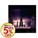 【中古】【CD+DVD】僕たちは戦わない(Type B) 初回限定盤 / AKB48