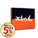 【中古】【2CD+DVD】湘南乃風−COME AGAIN− 初回限定盤 / 湘南乃風