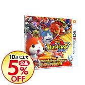 【中古】N3DS 【Bメダル・ステッカー付】妖怪ウォッチバスターズ 赤猫団