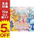 【中古】「Go!プリンセスプリキュア」オリジナル・サウンドトラック1-プリキュア・サウンド・エンゲージ!! / 高木洋