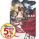 【中古】PandoraHearts Official Guide 24+1 Last Dance! / 望月淳