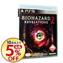 【中古】PS3 バイオハザード リベレーションズ2