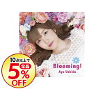 【中古】【CD+Blu−ray】Blooming! 初回限定...