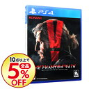 【中古】PS4 METAL GEAR SOLID V:THE...