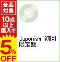 【中古】【CD+DVD】Japonism 初回限定盤 / 嵐...