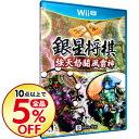 【中古】Wii U 銀星将棋 強天怒闘風雷神