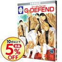 【中古】G・DEFEND 49/ 森本秀 ボーイズラブコミック