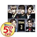 【中古】3 / B1A4