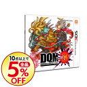 【中古】N3DS ドラゴンクエストモンスターズ ジョーカー3