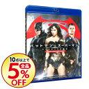 【中古】【Blu-ray】バットマンvsスーパーマン ジャスティスの誕生 アルティメット・エディション ブルーレイセット / ザック・スナイダー【監督】