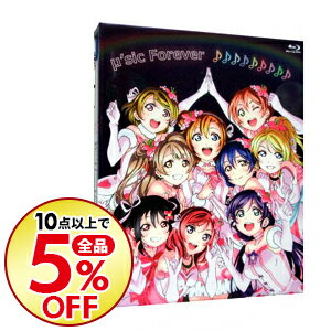 【中古】【Blu−ray】ラブライブ!μ's Final LoveLive!−μ'sic Forever♪♪♪♪♪♪♪♪♪− Blu−ray Memorial BOX / アニメ