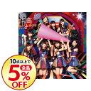 【中古】【CD+DVD】最高かよ TYPE−B / HKT48