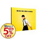 【中古】【CD+DVD】恋 初回限定盤 / 星野源...