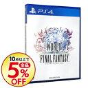 【中古】PS4 ワールド オブ ファイナルファンタジー