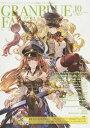 グランブルーファンタジー・クロニクル vol.10/ CRMブックス