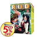 【中古】R.O.D <1-12巻セット> / 倉田英之(ライトノベルセット)
