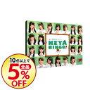 【中古】【Blu−ray】全力!欅坂46バラエティー KEYABINGO! Blu−ray BOX