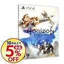 【中古】PS4 【アートブック・BOX付】Horizon Z...