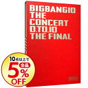 【中古】【Blu−ray】BIGBANG10 THE CONCERT:0.TO.10−THE FINAL− DELUXE EDITION / V.I【出演】