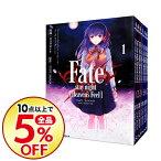 【中古】Fate/stay night [Heavens Feel] <1−7巻セット> / タスクオーナ(コミックセット)