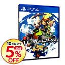 【中古】PS4 ハコニワカンパニワークス