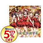 【中古】「BanG Dream!」−クリスマスのうた / Poppin'Party