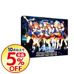 【中古】【Blu−ray】ラブライブ!サンシャイン!! Aqours 2nd LoveLive!HAPPY PARTY TRAIN TOUR Memorial BOX / アニメ
