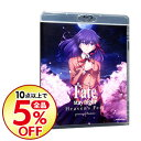 【中古】【Blu−ray】劇場版 Fate/stay night[Heaven's Feel]I.presage flower / 須藤友徳【監督】