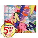 【中古】【2CD+Blu−ray】ももいろクローバーZ 10...