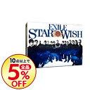 【中古】【CD+3Blu−ray】STAR OF WISH(豪華盤) / EXILE