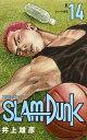 【中古】【全品5倍】SLAM DUNK 【新装再編版】 14...
