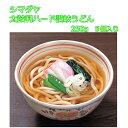 【冷凍】シマダヤ 太鼓判ハード讃岐うどん 250g 5