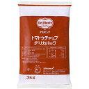 デルモンテ トマトケチャップ(デリカパック)3kg 【業務用食品】