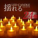 ������̵�������Ӽ� led �����ɥ�饤�ȡ�24�ĥ��åȡ� led�����ɥ� © LED �����ɥ� ��餮 LED�����ɥ�饤�� �?���� Ϲ�� �ƥ����饤�ȥ����ɥ� le...