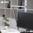 山田照明 デスクライト クランプ式 Z-LIGHT Zライト デスクスタンド クランプライト LED デスクライト led 電気スタンド スタンドライト デスクスタンドライト LEDライト スタンド 照明 クランプ 調色可