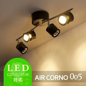 Cozy living space  Rakuten Global Market: 500 엔 쿠폰 LED 천장 조명 4 등 8 ...