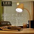 テーブルランプ LED 送料無料 卓上ライト 卓上照明 led 学習机 学習用 目に優しい おしゃれ 調光 ライト 照明 間接照明 卓上 自然光 スタンド テーブルライト テーブルスタンド テーブルランプ タッチセンサー ledライト 寝室 オフィス 読書 ブックライト 読書灯