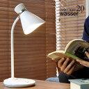 デスクライト 電球式 デスクスタンド 電気スタンド ライト照明 LEDライト 卓上ライト スタンド 照明 スタンドライト デスクライト 学習机 テーブルスタンド...
