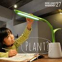 LEDデスクライト 子供用 2個セット キッズライト LED卓上ライト 電気スタンド デスクスタンド 卓上ライト デスクライト led 学習机 学習用 目に優しい おしゃれ 調光 調色 ライト 照明 間接照明 スタンドライト テーブルライト テーブルスタンド 子供 プレゼント