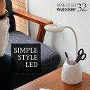 デスクライト LED 充電式 コードレス 卓上ライト LED...