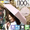 日傘 折りたたみ 晴雨兼用 送料無料 軽量 刺繍ピンク UVカット 折りたたみ傘 UPF50+ UVカット率99.9%以上 100% 遮光 遮熱 完全遮光 折り畳み かさ 傘 日傘 レディース 母の日 ギフト プレゼント