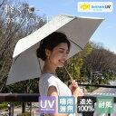 日傘 折りたたみ 晴雨兼用 軽量 完全遮光 UVカット率99.9%以上 折り畳み傘 100% 遮光 遮熱 折り畳み 傘 日傘 かわいい レディース ベージュ/ドット