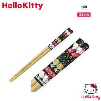 你好凱蒂櫻桃紅富士竹筷子筷子哈市筷子溜冰者午餐兒童筷子安全筷子竹安全筷子 HELLO KITTY 可愛小貓貓性格商品