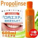 Propolinse 洗口液 プロポリンス 600ml 10...