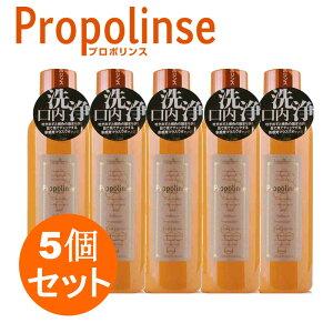 プロポリンス Propolinse